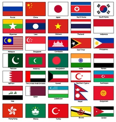 Flags of Asia Set vector image