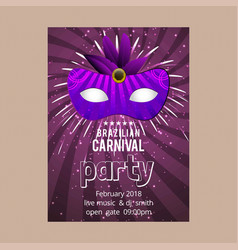 happy brazilian carnival day purple abstract vector image