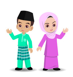 Malay boy and girl celebrating hari raya aidilfitr vector