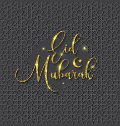 isolated calligraphy of happy eid mubarak with vector image