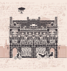 drawing old town in baroque style vector image