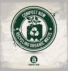 Alternative composting stamp vector