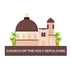 Church holy sepulchre israel jerusalem vector