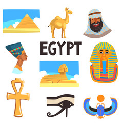 Flat set of egyptian culture elements vector