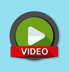 Play video button vector