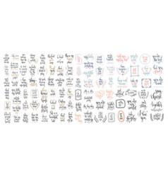 Set 100 hand lettering inscription text vector