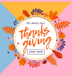 thanksgiving autumn sale shopping discount poster vector image