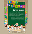 back to school with happy pupil vector image vector image