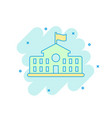 cartoon colored school building icon in comic vector image