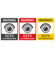 cctv in operation sign in two colors vector image vector image