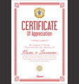 certificate or diploma template retro design 2 vector image vector image