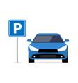 parking car spot lot car park icon front vector image vector image