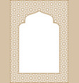 rectangular frame with traditional arabic vector image vector image