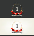 1 year happy anniversary banners vector image