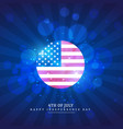 american flag icon in blue background vector image vector image