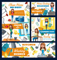 clean house service laundry dishwashing vector image vector image