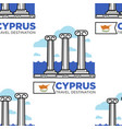 cyprus ancient pillars seamless pattern columns vector image vector image