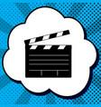 film clap board cinema sign black icon in vector image