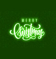 holiday card with shiny lettering merry christmas vector image vector image
