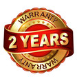 2 year warranty golden label with ribbon
