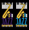 jazz music design vector image vector image
