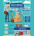 post office poster with mailman delivering letters vector image