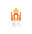 abstract india taj mahal creative yoga logo vector image