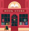 city building vintage book store facade vector image vector image
