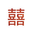 golden glitter of isolated chinese greeting word vector image vector image