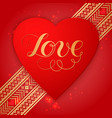 happy valentines day card with vector image vector image