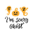 im scary ghost halloween party poster vector image vector image