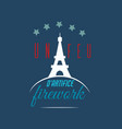 happy bastille day greetings card design 14th vector image vector image