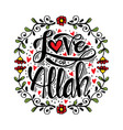 love for allah hand lettering vector image vector image