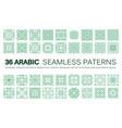 set of 36 arabic patterns vector image
