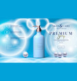 skin care cosmetics body lotion washing gel or vector image