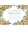 wedding invitation beautiful greeting card vector image vector image