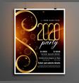 2020 new year party flyer template with event vector image vector image