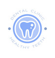 dental clinic healthy teeth logo symbol vector image