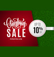 christmas holiday sale 10 percent off vector image vector image