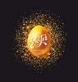golden egg with glitter on black vector image vector image