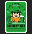leprechaun hat and green beer st patricks day vector image vector image