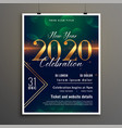 new year celebration flyer poster template design vector image vector image