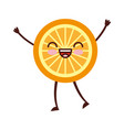 orange tropical and exotic fruit kawaii character vector image vector image