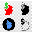 business thinking eps icon with contour vector image vector image