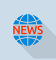 news global logo flat style vector image vector image