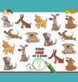 one a kind game for children with dogs vector image vector image