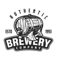 vintage brewery logo template vector image vector image