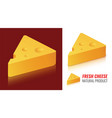 cheese logo emblem on dark and white background vector image vector image