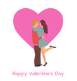 embracing couple valentine day greeting vector image vector image
