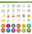 gardening tools icons low vector image vector image